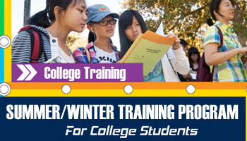 Training Programs for Colleges